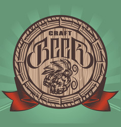 color with beer barrel vector image