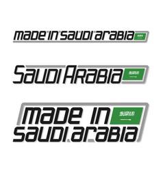 made in saudi arabia vector image
