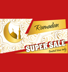set flyer - ramadan big sale design web banner vector image