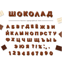 Chocolate cyrillic font design sweet glossy abc vector