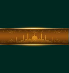 Beautiful islamic eid festival banner premium vector