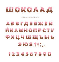 chocolate cyrillic font cute letters and numbers vector image