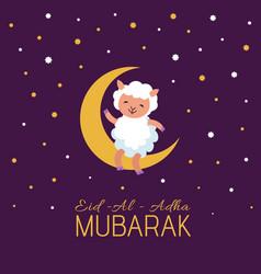 eid mubarak arabian festival poster with vector image