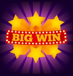 retro sign big win vector image vector image