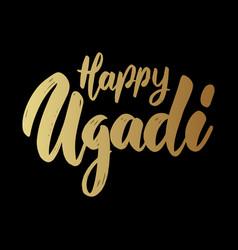 happy ugadi lettering phrase on dark background vector image