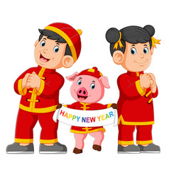 Two children with a pink pig are giving a greeting vector