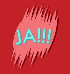 flat icon on theme comic speech bubble vector image