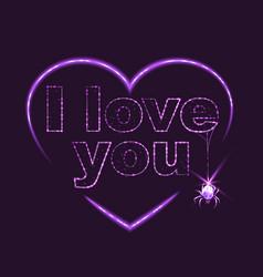 I love you Heart shape of neon vector image