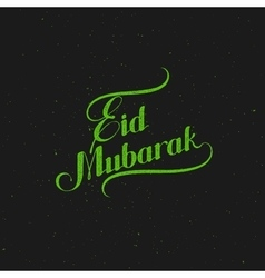 handwritten Eid Mubarak retro label vector image