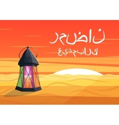 luminous lantern stands in the desert at a sunrise vector image