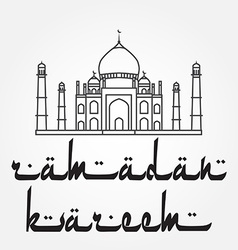 modern arabic style font with mosque mosque vector image