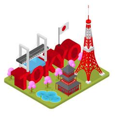 Tokio city famous landmark of capital japan vector