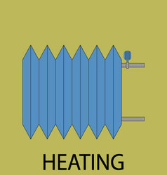 Heating battery icon vector image