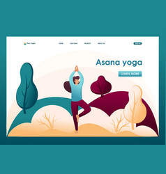 Yoga girl in pose in park flat 2d character vector
