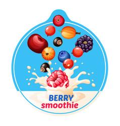 Cartoon berry smoothie sticker vector