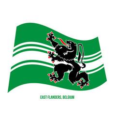 East flanders flag waving on white background vector