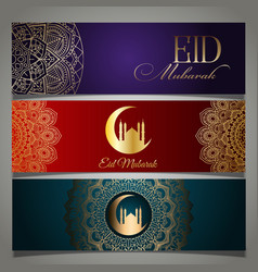 Eid mubarak headers vector