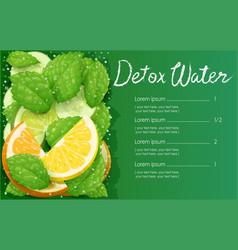 Refreshing lemon orange vector