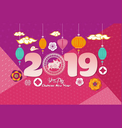2019 chinese greeting card with paper cut emblem vector
