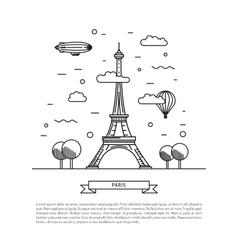 Architectural landmarks of Paris vector
