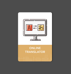 foreign languages online translator concept of vector image
