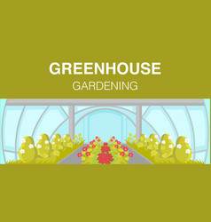greenhouse gardening web banner template vector image