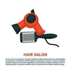 hair styling woman hairdresser dryer hairbrush vector image