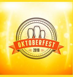 beer festival oktoberfest celebrations vintage vector image
