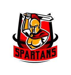 emblem logo badge spartan with a sword ancient vector image
