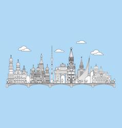moscow skyline line art 6 vector image