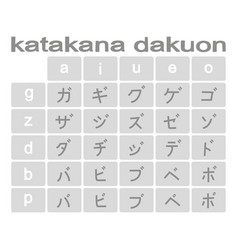 set of monochrome icons with japanese alphabet vector image