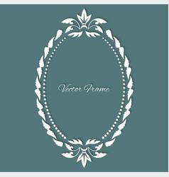 Stylish vintage frame vector