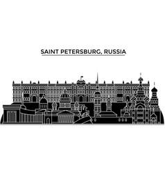 russia saint petersburg architecture urban vector image