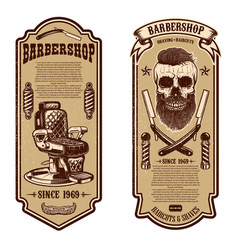 barber shop flyer template barber chair and skull vector image