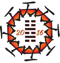 Symbol of 2016 New Year from chinese hieroglyphs vector