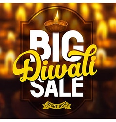 Diwali sale poster vector image vector image