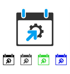 Gear integration calendar day flat icon vector