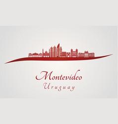Montevideo skyline in red vector