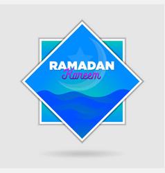 paper cut islamic flat modern design holidays vector image