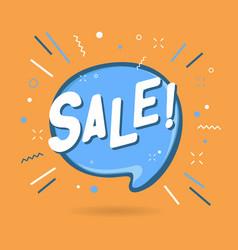 sale banner speech bubble vector image