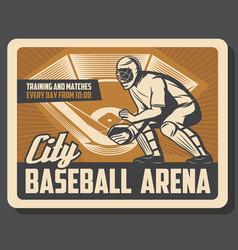 Baseball sport retro poster with catcher in helmet vector