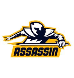 Assassin logo lettering crouching warrior vector
