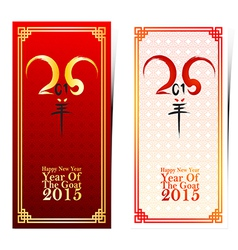 Chinese new year template3 vector