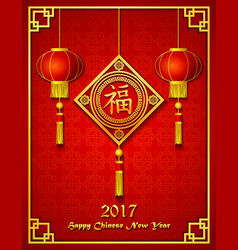 Chinese new year with lantern ornament vector