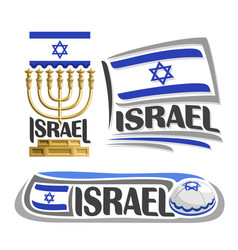 Logo for israel vector