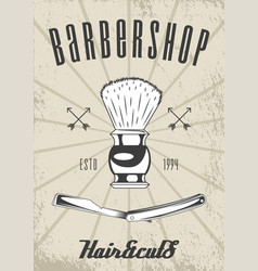 logotype for barbershop in vintage style barber vector image