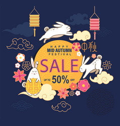 sale banner for mid autumn festival vector image