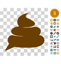 shit idea cloud icon with bonus vector image
