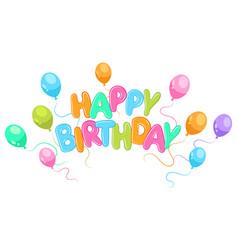 happy birthday banner a vector image