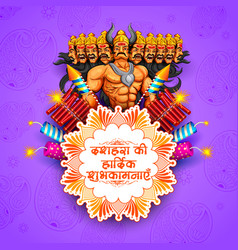 Raavan dahan for dusshera celebration vector